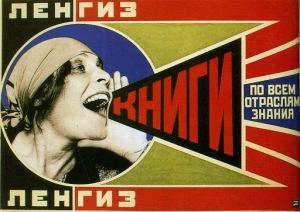 787020_com_rodchenkou
